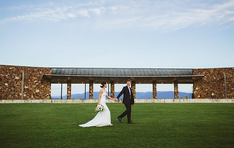 Yering Station outdoor wedding ceremony location